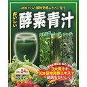 ジャパンギャルズおいしい酵素青汁 24包