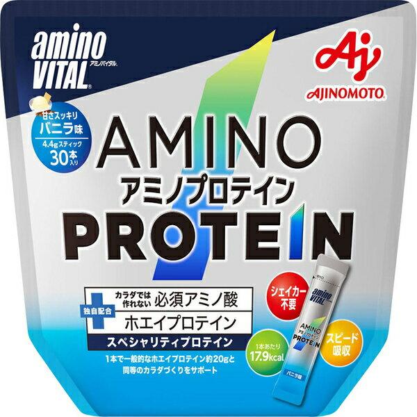 味の素アミノバイタル アミノプロテイン バニラ味 4.4G×30本入