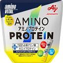 アミノバイタル アミノプロテイン レモン味 4.3g×30 【 味の素 アミノバイタル 】[ スポーツ/サプリメント/運動/エネルギー/ミネラル/アミノ酸/プロテイン/補給/人気/おすすめ ]