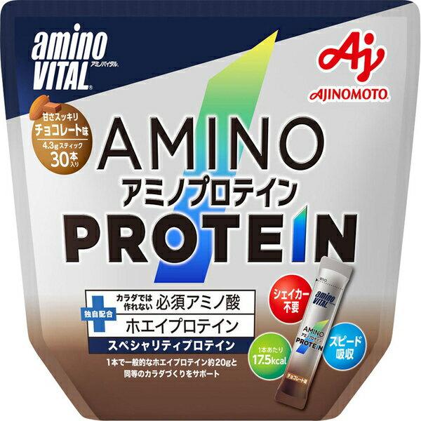 味の素アミノバイタル アミノプロテイン チョコレート味 4.3G×30