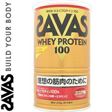 明治SAVASザバス ホエイプロテイン100 ココア 378G[サプリ/サプリメント/ホエイ/スポーツ/リフレッシュ/成長期/こども/からだづくり/運動/エネルギー/ミネラル/アミノ酸/プロテイン/補給]