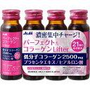 美肌 アミノ酸