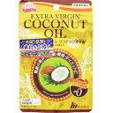 スターモールで買える「エキストラヴァージン ココナッツオイル 30粒 【 明治薬品 】[ サプリ サプリメント ココナッツオイル ダイエット おすすめ ]」の画像です。価格は707円になります。