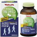 ヤクルトヘルスフーズグルコサミン 540粒[ダイエット/健康/維持/サプリ/サプリメント/……