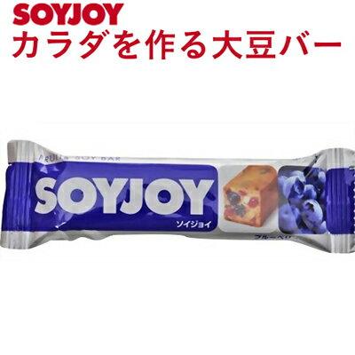 大塚製薬ソイジョイ ブルーベリー 30G×48