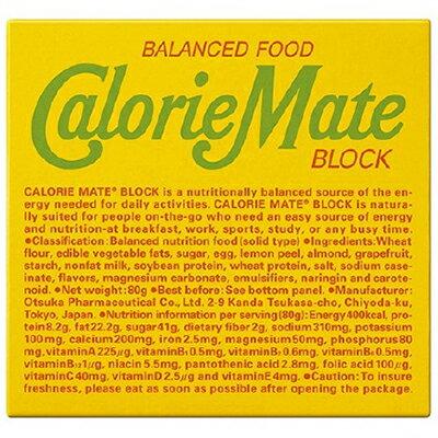 大塚製薬カロリーメイト ブロックフルーツ味 4本×30