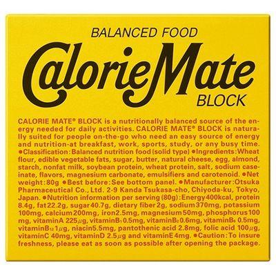 大塚製薬カロリーメイト ブロックチーズ 4本×30