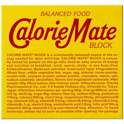 大塚製薬カロリーメイト ブロックチョコレート味 4本×30