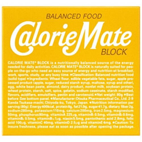 大塚製薬カロリーメイト ブロックプレーン 4本×30