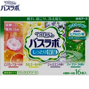 Bath Lab Relax Assort 45 г x 16 штук (немедицинские продукты) [Hakugen Earth HERS Bath Lab] [Соль для ванн Увлажняющее кровообращение Расслабляющее потоотделение Горячие источники Невралгия Сухая кожа Грубая кожа Популярно Рекомендуется]