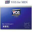 VO5フォーメン ブルーコンディショナー 無香性 85g 【 サンスター VO5 】[ ヘアカラー おしゃれ 低刺激 白髪 白髪染め 白髪隠し おすすめ ]