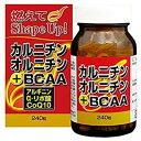 カルニチン・オルニチン+BCAA 240粒 【 ユウキ製薬