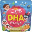 こどもDHA ドロップグミ 90粒 【 ユニマットリケン 】[ ママサプリ/マタニティ/子育て/妊娠初期/栄養補給/栄養不足/サプリメント/おすすめ ]