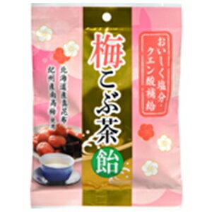 梅こぶ茶飴 72g 【 うすき製薬 】[ 菓子 キャンディ キャンデー あめ 飴 おすすめ ]