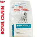 ロイヤルカナン 低分子プロテイン ライト 犬 1kg(ベテリナリーダイエット ROYAL CANIN ドッグフード 療法食)
