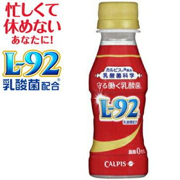 カルピス守る働く乳酸菌 100ML×30本