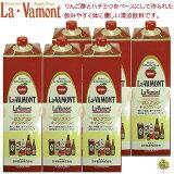 【送料無料】日本鉱泉ラバモント 1.8L×6本