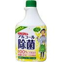ライオン キッチン用 アルコール除菌スプレー つけかえ用(400mL)