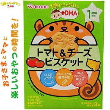 アサヒグループ食品1歳からのおやつ+DHA トマト&チーズビスケット 1歳〜 11.5G×3袋
