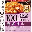 マイサイズ 麻婆丼 100Kcal 120g 【 大塚食品 ...