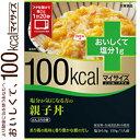 マイサイズいいね!プラス 塩分が気になる方の親子丼 100Kcal 150g 【 大塚食品 マイサイ...