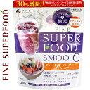 スーパーフード スムーC 150g 【 ファイン スーパーフード 】[ ダイエット バランス栄養食 ...