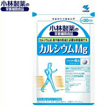 小林製薬カルシウムMG 120粒 【栄養機能食品】