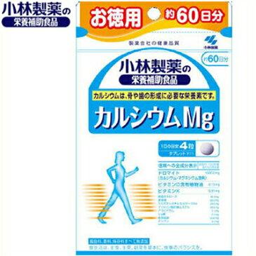 小林製薬カルシウムMg 徳用 240粒 【栄養機能食品】