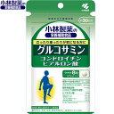 グルコサミン コンドロイチン硫酸 ヒアルロン酸 240粒 【 小林製薬 】[ 送料無料 サプ……