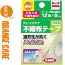 スターモールで買える「大木オレンジケアプロダクツオレンジケア 不織布テープ 1.2cm×900cm 1巻[バンドエイド/絆創膏/キズ/治療/保護/救急/あかぎれ/切り傷/伸縮]」の画像です。価格は99円になります。