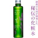 日本ゼトック会津ほまれ化粧水 200ML[会津/ほまれ/化粧品/コスメ...