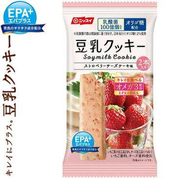 日本水産エパプラス サクサク豆乳クッキー ストロベリーチーズケーキ味 27G×12個