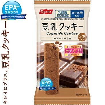 日本水産エパプラス サクサク豆乳クッキー チョコレート味 27G×12個