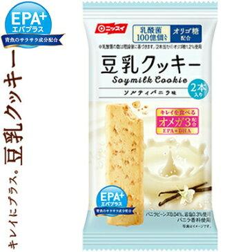 日本水産エパプラス サクサク豆乳クッキー ソルティバニラ味 27G×12個
