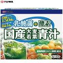 ユーワ乳酸菌+酵素 国産大麦若葉青汁 3g×30