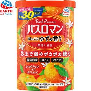 स्नान रोमन 600g (अर्ध-दवा) [पृथ्वी फार्मेसी स्नान रोमन] [स्नान स्नान मॉइस्चराइजिंग, रक्त परिसंचरण को बढ़ावा देने, आराम, पसीना, गर्म स्प्रिंग्स, नसों का दर्द, शुष्क त्वचा, किसी न किसी त्वचा लोकप्रिय अनुशंसित]
