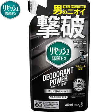 花王リセッシュ 除菌EX デオドラントパワー 香りが残らないタイプ 詰替用 310ML