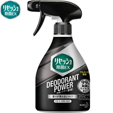 花王リセッシュ 除菌EX デオドラントパワー 香りが残らないタイプ 360ML