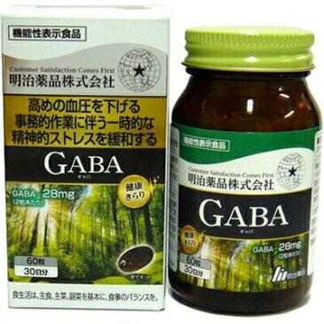 明治薬品健康きらり GABA 高めの血圧を下げる 60粒 (機能性表示食品)