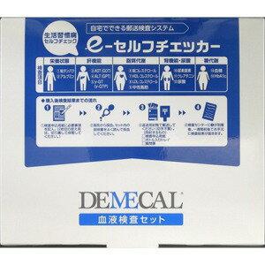 e-セルフチェッカー メタボ&生活習慣病 1回用 (大木製薬 送料無料 医療機器 健康器具 健康検査器具 健康 維持 生活習慣病 測定器 おすすめ)