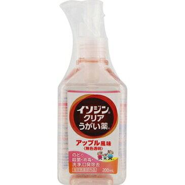 シオノギイソジンクリア うがい薬A 200ML (医薬部外品)