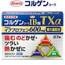 【送料無料】 興和新薬 コルゲンコーワIB錠TXα 27錠 (指定第2類医薬品)
