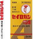 大幸薬品 セイロガン糖衣A 84錠 (第2類医薬品)