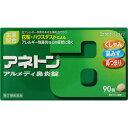武田薬品工業 アネトン アルメディ鼻炎錠 90錠 (指定第2類医薬品)