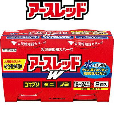 その他医薬品, 第二類医薬品  W 18-24 30g2 2
