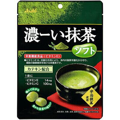 アサヒグループ食品『濃ーい抹茶ソフト』