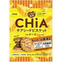 しぜん食感 CHiA チーズ 23g 【 大塚食品 】[ ダイエット バランス栄養食 低カロリー ヘ...