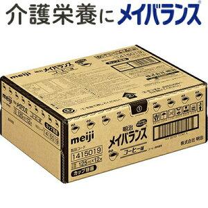 【楽天市場】栄養補助食品:ビースタイル楽天市場店