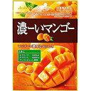 濃ーいマンゴー 88g×6 (栄養機能食品) 【 アサヒグループ食品 】[ 菓子 キャンディ キャンデー あめ 飴 機能性キャンデー 機能性キャンディ おすすめ ] その1