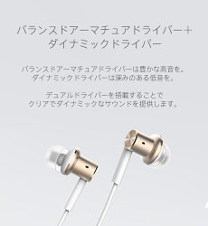 【正規品】Xiaomi(小米、シャオミ)イヤホンMiIn-EarearphoneProハイレゾ対応